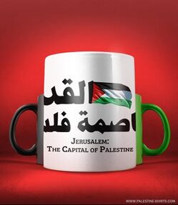 Jerusalem, The Capital of Palestine
