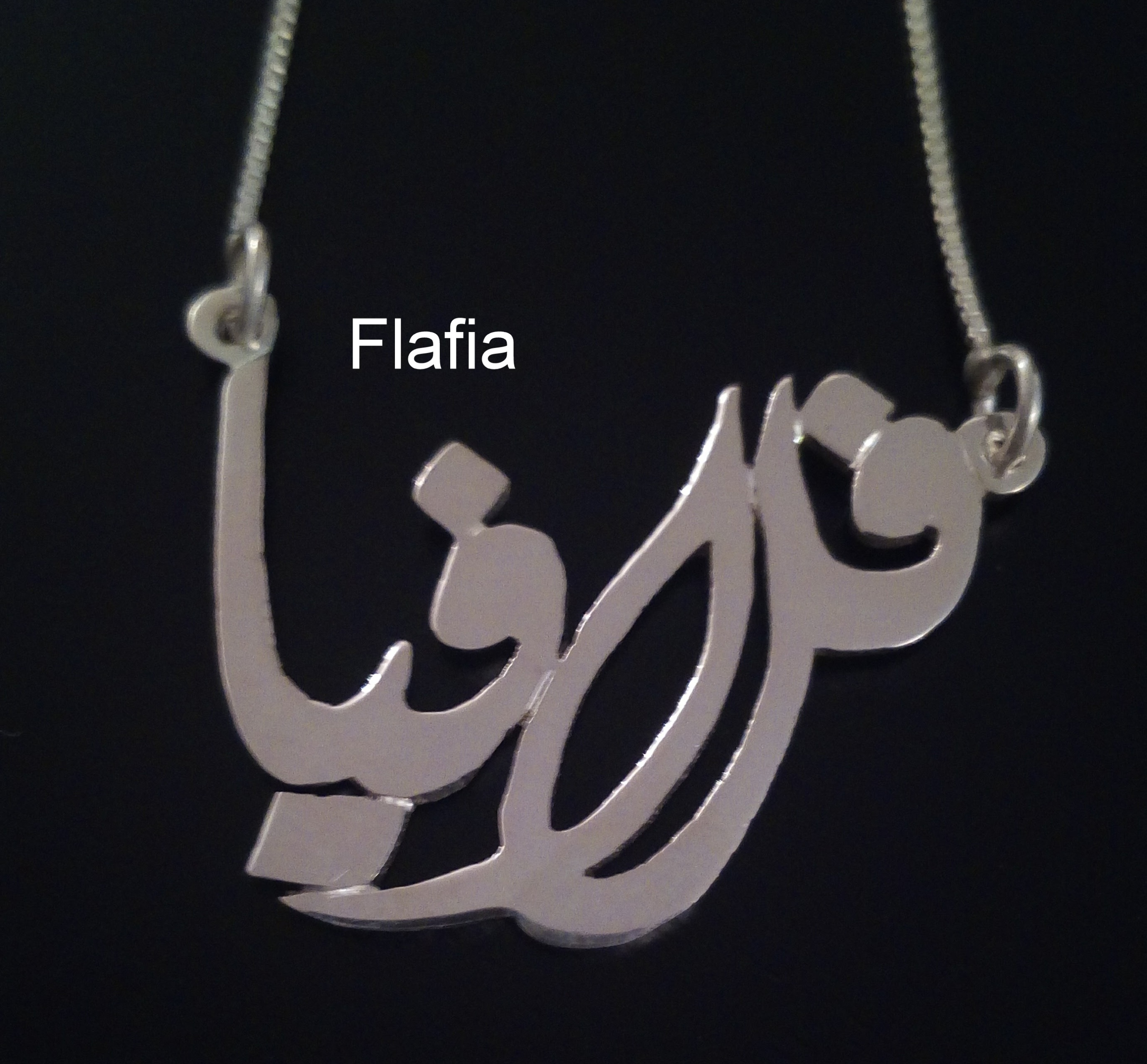 treasures exclusive names tiny by arabic necklace noush m o loading name white large